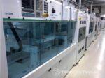 Complete productielijn Solland Solar ter veiling aangeboden
